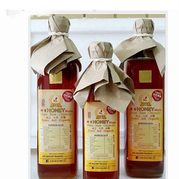 100% Active Pure Raw Honey全天然活性蜂蜜 (per bottle